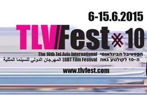 Tel Aviv International LGBT Film Festival 2015