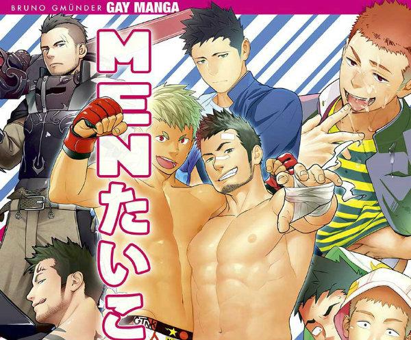 BOOK REVIEW: Mentaiko Itto Poster Book: