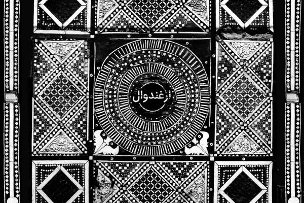 MUSIC REVIEW: Oblique – Argandiwal