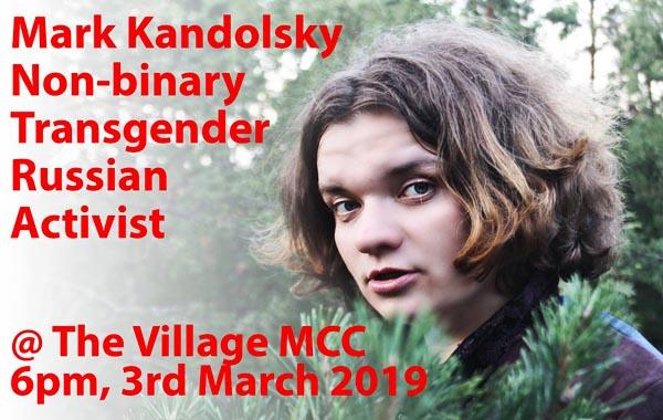 Russian activist to speak at Village MCC