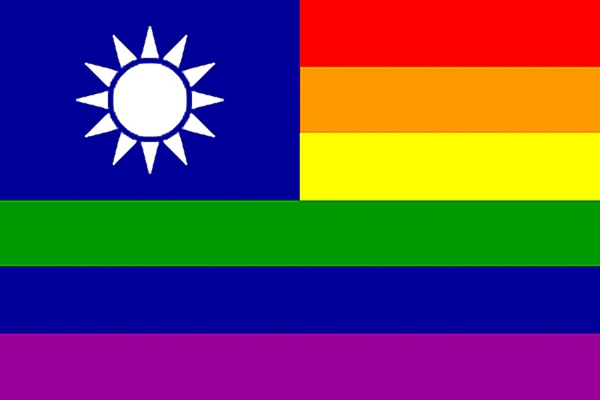 Hundreds of thousands attend Taiwan Pride Parade