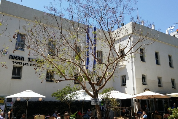 Tel Aviv LGBTQ+ Centre launches new Family Centre
