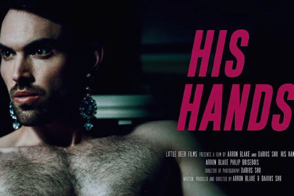 FILM REVIEW: His Hands