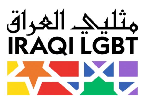 Iraqi leaders condemn LGBTQ+ flag of EU Delegation