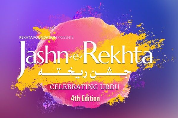 Biggest annual Urdu language festival goes online