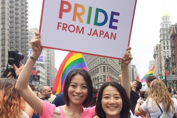 Study finds Japan's workplaces lacking LGBTQ+ specific training and policies