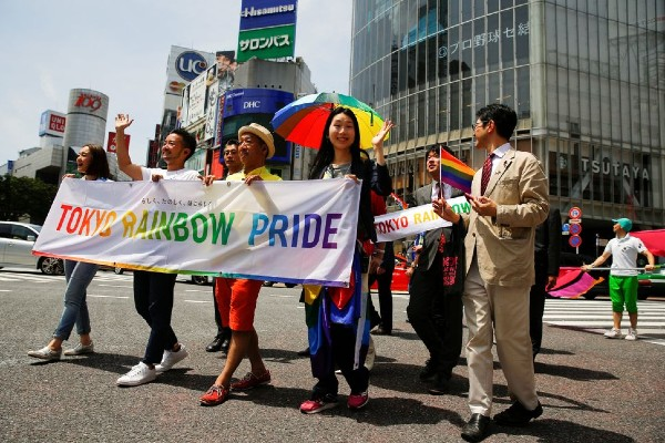 LGBTQ+ information centre to open in Tokyo