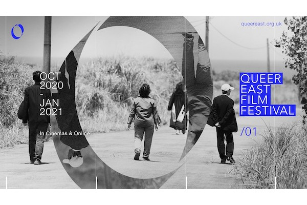 Queer East Film Festival returns to cinemas and online from this month!