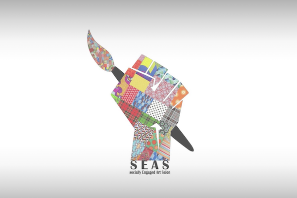 New exhibition from SEAS