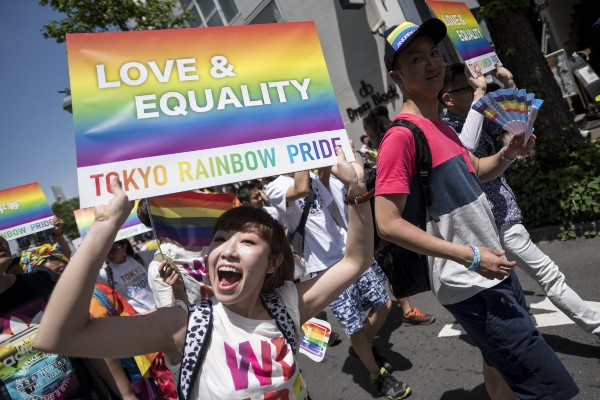 Petition calls for LGBTQ+ equality in Japan