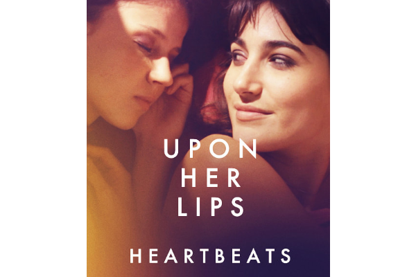 FILM REVIEW: NQV latest Lesbian short films – Upon Her Lips
