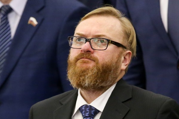 Russian MP says LGBTQ+ people should be 'sterilised'