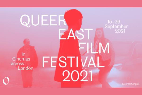 Spotlight on Queer East Film Festival